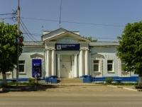 улица Советская, дом 12. банк