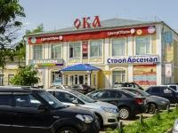 улица Советская, дом 18. торговый центр Ока