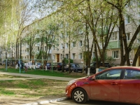 Клин, Карла Маркса ул, дом 72