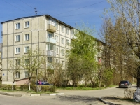 Клин, Карла Маркса ул, дом 79