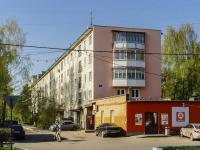 Клин, Карла Маркса ул, дом 82