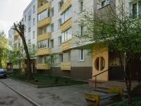 Клин, Ленинградская ул, дом 12