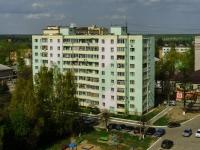 Клин, Ленинградская ул, дом 23