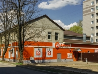 Клин, Ленинградская ул, дом 60