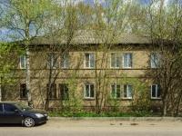 Клин, Ленинградская ул, дом 64