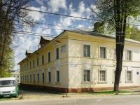 Клин, Ленинградская ул, дом 66