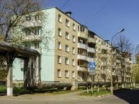 Клин, Менделеева ул, дом 13