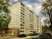 Клин, Мира ул, дом 60