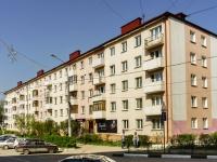 Клин, Новая ул, дом 2