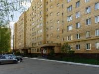 Клин, Первомайская ул, дом 18