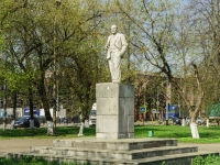 Клин, улица Первомайская. памятник Ленину