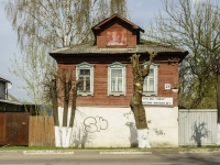 Клин, Чайковского ул, дом 21