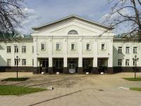Клин, Чайковского ул, дом 48