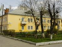 Клин, Чайковского ул, дом 75