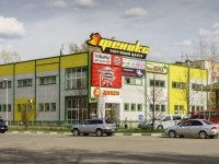Klin, Chaykovsky st, house79