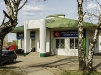Klin, Chaykovsky st, house79А