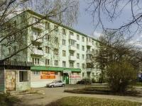 Klin, Chaykovsky st, 房屋81