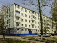 Klin, Chaykovsky st, house83