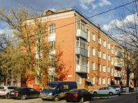 Клин, Гагарина ул, дом 43