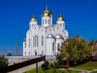 Красногорск, храм Архангела Михаила, улица Братцевская (Путилково), дом Владение8