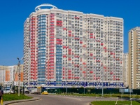 Krasnogorsk,  , house 2. Apartment house