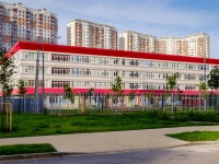 Krasnogorsk,  , house 4. school