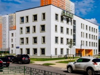 Krasnogorsk,  , house 6. office building