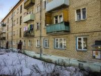 Красногорск, Кирова ул, дом 13