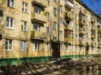 Красногорск, Кирова ул, дом 21