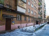 Красногорск, Лесная ул, дом 3