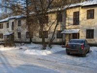 Красногорск, Лесная ул, дом 4