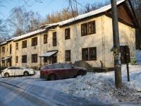 neighbour house: st. Lesnaya, house 6. Apartment house