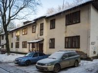 neighbour house: st. Lesnaya, house 7. Apartment house