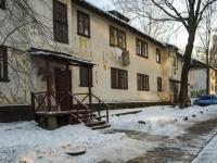 Красногорск, Лесная ул, дом 7
