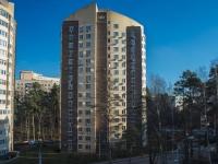 Красногорск, Лесная ул, дом 13