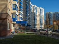 Красногорск, Лесная ул, дом 14