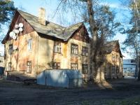 Красногорск, Народного Ополчения ул, дом 1