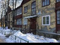 Красногорск, Народного Ополчения ул, дом 10