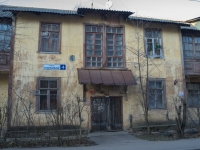 Красногорск, Парковая ул, дом 4