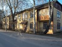 Красногорск, Парковая ул, дом 5