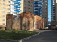 Krasnogorsk, Ln Tsentralny, house 1А. store