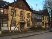 Krasnogorsk, Ln Tsentralny, house 3. Apartment house