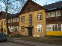 Krasnogorsk, Ln Tsentralny, house 4. Apartment house