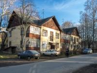 Krasnogorsk, Ln Tsentralny, house 7. Apartment house