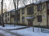Krasnogorsk, Ln Tsentralny, house 9. Apartment house