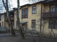 Krasnogorsk, Ln Tsentralny, house 10. Apartment house