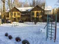 Красногорск, Центральный проезд, дом 13