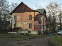 Krasnogorsk, Tsentralny Ln, house 15. Apartment house