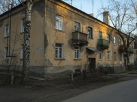 Krasnogorsk, Ln Tsentralny, house 20. Apartment house
