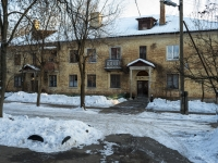 Krasnogorsk, Ln Tsentralny, house 26. Apartment house